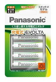 パナソニック Panasonic BK-3MLE/4BC 単3形 充電池 EVOLTA(エボルタ)スタンダードモデル [4本][BK3MLE4BC]【rb_pcp】