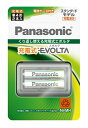 パナソニック Panasonic BK-4MLE/2BC 単4形 充電池 EVOLTA(エボルタ)スタンダードモデル [2本]