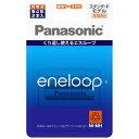パナソニック Panasonic BK-4MCC/2C 単4形 充電池 eneloop(エネループ)スタンダードモデル [2本]【rb_pcp】