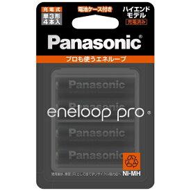 パナソニック Panasonic BK-3HCD/4C 単3形 充電池 eneloop pro(エネループプロ)ハイエンドモデル [4本][BK3HCD4C]