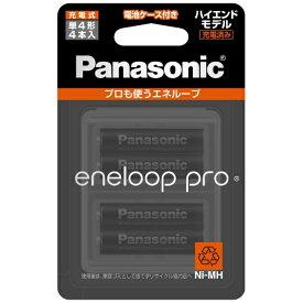 パナソニック Panasonic BK-4HCD/4C 単4形 充電池 eneloop pro(エネループプロ)ハイエンドモデル [4本]