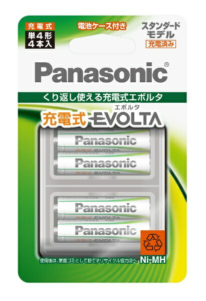 パナソニック Panasonic BK-4MLE/4BC 単4形 充電池 EVOLTA(エボルタ)スタンダードモデル [4本][BK4MLE4BC]