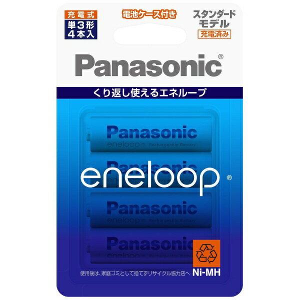 パナソニック Panasonic BK-3MCC/4C 単3形 充電池 eneloop(エネループ)スタンダードモデル [4本][BK3MCC4C]