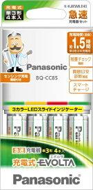 パナソニック Panasonic K-KJ85MLE40 充電器 EVOLTA(エボルタ) [充電器+充電池 /単3形4本 /単3形〜単4形兼用][KKJ85MLE40]