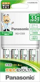 パナソニック Panasonic K-KJ83MLE40 充電器 EVOLTA(エボルタ) [充電器+充電池 /単3形4本 /単3形〜単4形兼用]【rb_pcp】
