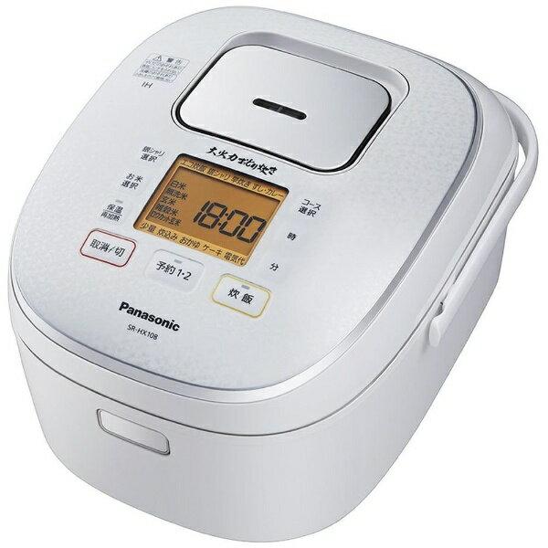 パナソニック Panasonic SR-HX108 炊飯器 大火力おどり炊き スノーホワイト [5.5合 /IH][SRHX108]