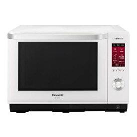 パナソニック Panasonic NE-BS655-W スチームオーブンレンジ Bistro(ビストロ) ホワイト [26L][NEBS655]