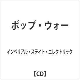 日本コロムビア NIPPON COLUMBIA インペリアル・ステイト・エレクトリック/ポップ・ウォー 【音楽CD】
