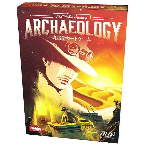 ホビージャパン 考古学カードゲーム 日本語版