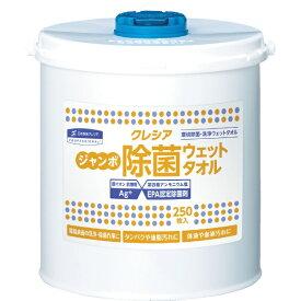 日本製紙クレシア crecia クレシア ジャンボ 除菌 ウェットタオル 本体 250枚