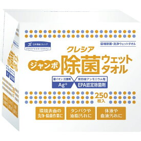 日本製紙クレシア crecia クレシア ジャンボ 除菌 ウェットタオル 詰め替え用 250枚