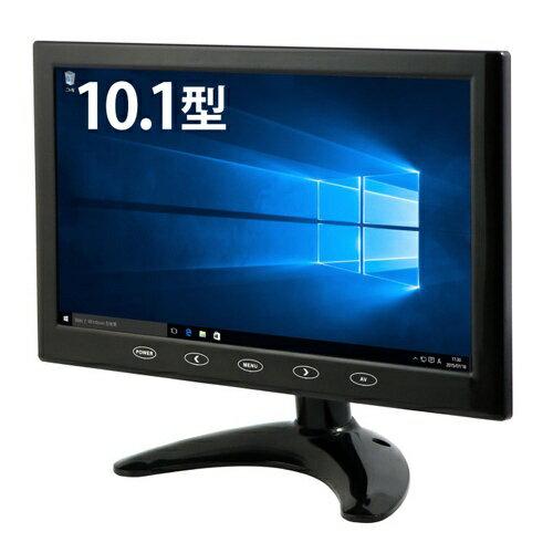 【送料無料】 ITPROTECH アイティプロテック ITプロテック IPS液晶パネル搭載 10.1型マルチモニター プレミアムオールインワンモデル LCD10HVR-IPS LCD10HVR-IPS ブラック