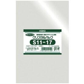 シモジマ SHIMOJIMA HEIKO OPP袋 テープなし クリスタルパック S11−17
