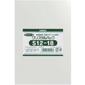 シモジマ SHIMOJIMA HEIKO OPP袋 テープなし クリスタルパック S12−18