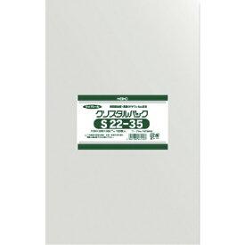 シモジマ SHIMOJIMA HEIKO OPP袋 テープなし クリスタルパック S22−35