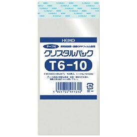 シモジマ SHIMOJIMA HEIKO OPP袋 テープ付き クリスタルパック T6−10