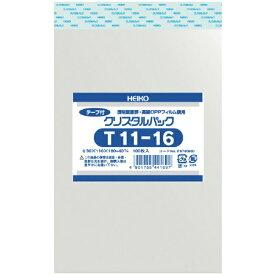 シモジマ SHIMOJIMA HEIKO OPP袋 テープ付き クリスタルパック T11−16