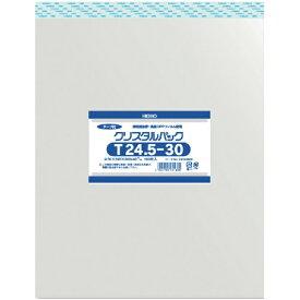 シモジマ SHIMOJIMA HEIKO OPP袋 テープ付き クリスタルパック T24.5−30