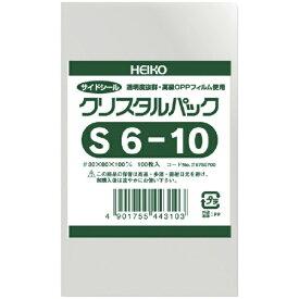 シモジマ SHIMOJIMA HEIKO OPP袋 テープなし クリスタルパック S6−10