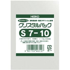 シモジマ SHIMOJIMA HEIKO OPP袋 テープなし クリスタルパック S7−10