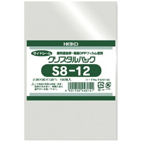 シモジマ SHIMOJIMA HEIKO OPP袋 テープなし クリスタルパック S8−12