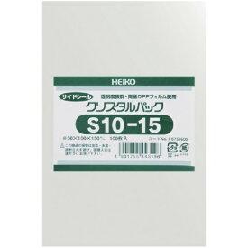 シモジマ SHIMOJIMA HEIKO OPP袋 テープなし クリスタルパック S10−15
