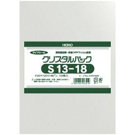 シモジマ SHIMOJIMA HEIKO OPP袋 テープなし クリスタルパック S13−18