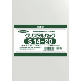 シモジマ SHIMOJIMA HEIKO OPP袋 テープなし クリスタルパック S14−20