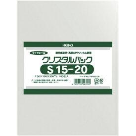 シモジマ SHIMOJIMA HEIKO OPP袋 テープなし クリスタルパック S15−20