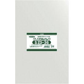 シモジマ SHIMOJIMA HEIKO OPP袋 テープなし クリスタルパック S23−36