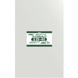 シモジマ SHIMOJIMA HEIKO OPP袋 テープなし クリスタルパック S25−40