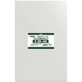 シモジマ SHIMOJIMA HEIKO OPP袋 テープなし クリスタルパック S26−40