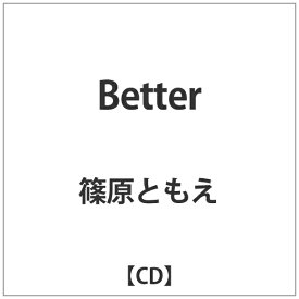 ダイキサウンド Daiki sound 篠原ともえ/ Better
