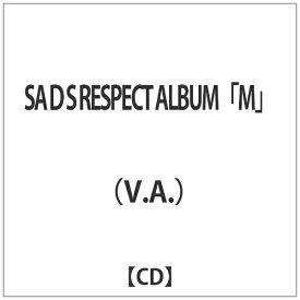 ダイキサウンド Daiki sound (V.A.)/ SADS RESPECT ALBUM『M』