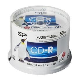 SILICONPOWER シリコンパワー SPCDR80PWC50S データ用CD-R [50枚 /700MB /インクジェットプリンター対応]
