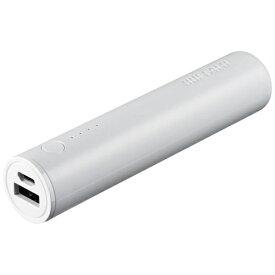 BUFFALO バッファロー モバイルバッテリー ホワイト BSMPB2618P1 [2600mAh /1ポート /充電タイプ]