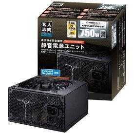CFD販売 シー・エフ・デー 750W PC電源 80PLUS SILVER取得 KRPW-AK750W/88+ [ATX /Silver]