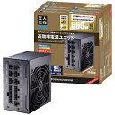 玄人志向 650W PC電源 80PLUS GOLD取得 ATX電源 (プラグインタイプ) KRPW-GK650W/90+ [ATX /Gold]