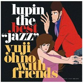 """バップ VAP 大野雄二 with フレンズ/LUPIN THE BEST""""JAZZ"""" 【CD】【発売日以降のお届けとなります】"""