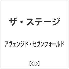 ユニバーサルミュージック アヴェンジド・セヴンフォールド/ザ・ステージ 【CD】