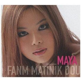 ディスクユニオン disk union MAYA/Fanm Matinik Dou 【CD】