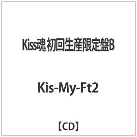 エイベックス・エンタテインメント Avex Entertainment Kis-My-Ft2/Kiss魂 初回生産限定盤B 【CD】