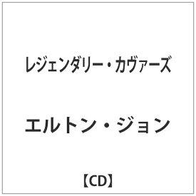 ブルースインターアクションズ エルトン・ジョン/ レジェンダリー・カヴァーズ【CD】