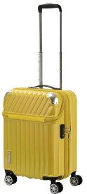 協和 スーツケース 35L(43L) TRAVERIST(トラベリスト)MOMENT(モーメント) カーボンイエロー 76-20297 [TSAロック搭載]