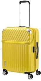 協和 スーツケース 61L(72L) TRAVERIST(トラベリスト)MOMENT(モーメント) カーボンイエロー 76-20307 [TSAロック搭載]