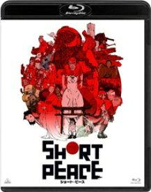 バンダイビジュアル SHORT PEACE