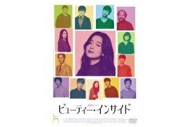 ギャガ GAGA ビューティー・インサイド【DVD】