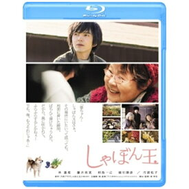 ギャガ GAGA しゃぼん玉 Blu-ray【ブルーレイ】