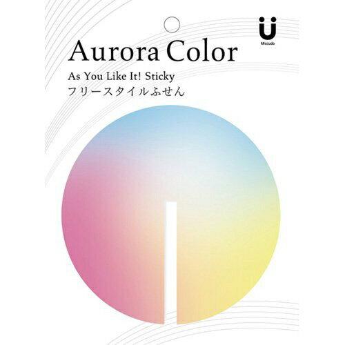 ロジック Auroraシリーズ フリースタイルふせん MA-001201 オーロラカラー1