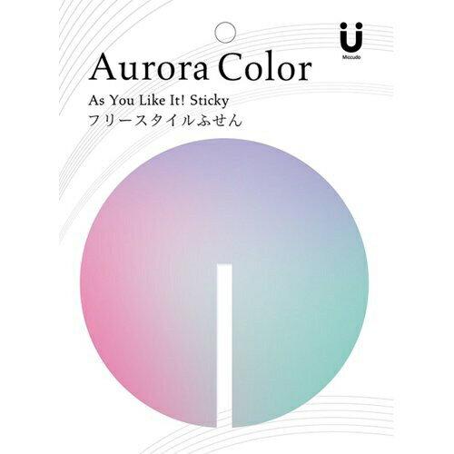 ロジック Auroraシリーズ フリースタイルふせん MA-001202 オーロラカラー2